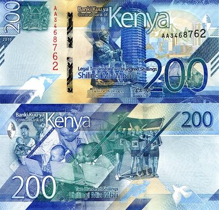 NEW KENYA 2019 UNC 100 Shillings Banknote Paper Money Bill P