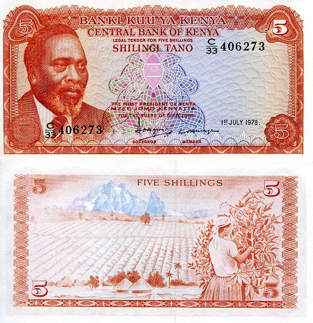 5 Shilling  UNC Banknote