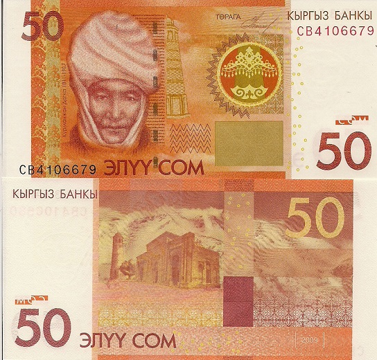 50 Som  UNC Banknote