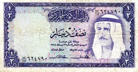 1/2 Dinar  F (see large scan) Banknote