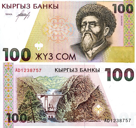 100 Som  UNC Banknote