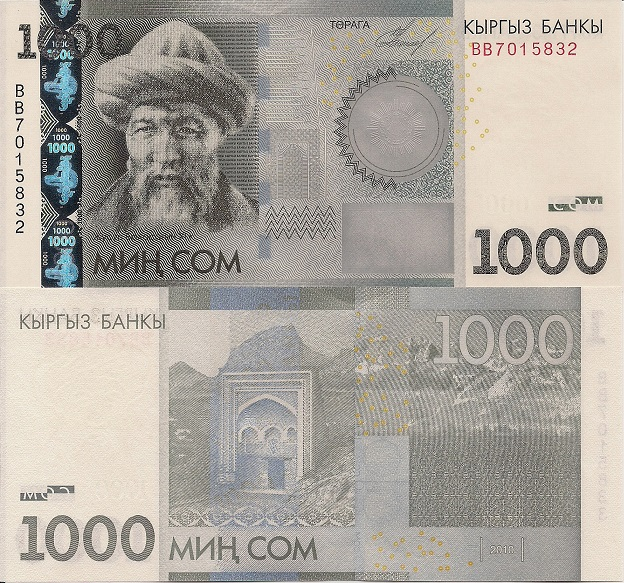 1,000 Som  UNC Banknote