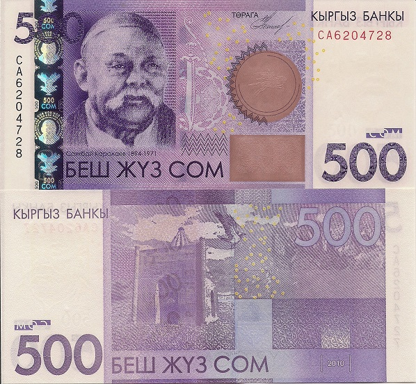 500 Som  UNC Banknote