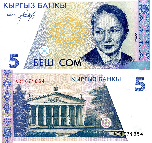 5 Som  UNC Banknote