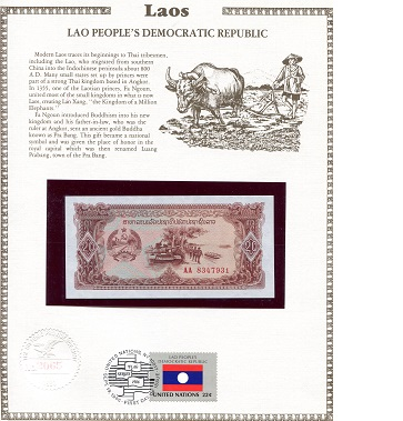 20 Kip  N/A (note looks UNC) Banknote