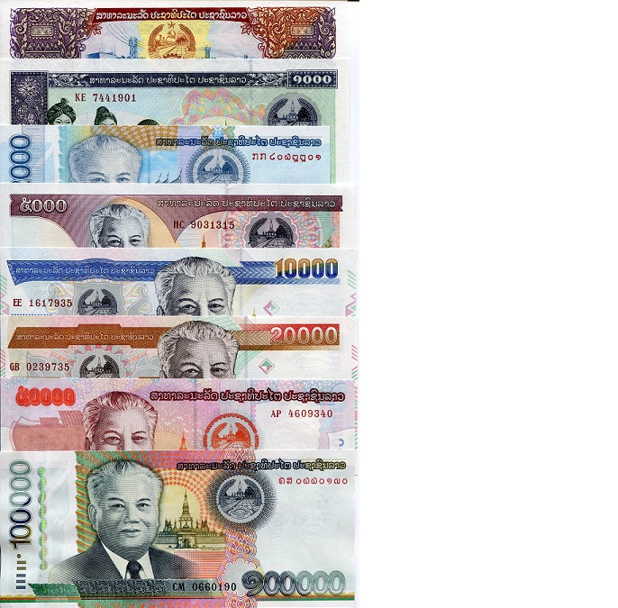 500 - 100000 Kip  aUNC (bad capping on p38) 8 Banknote Set