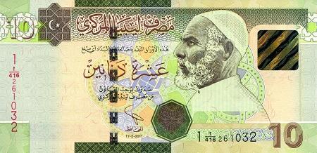 - Old Man//Cavalry ND//2015 Libya 10 Dinars p82 UNC