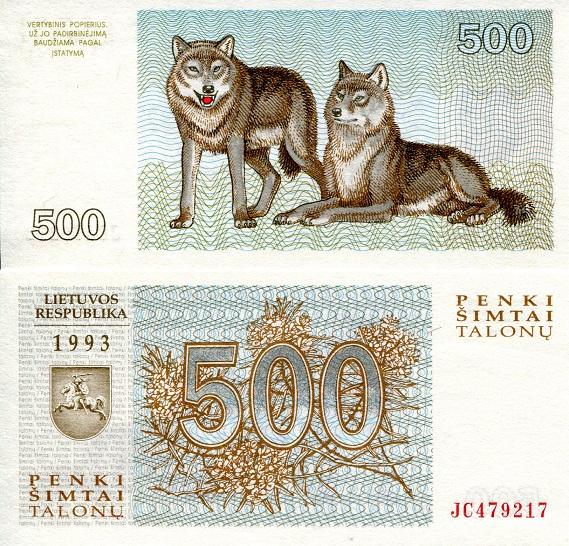 500 Talons  UNC Banknote