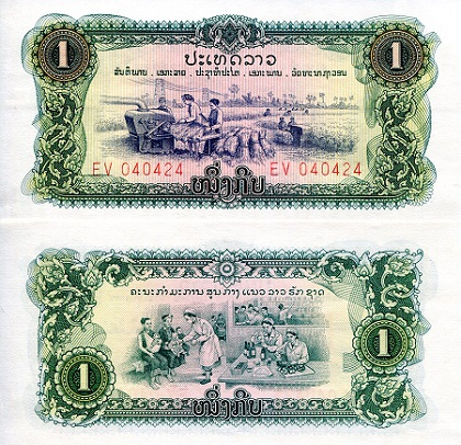 1 Kip  aUNC/XF (See scan - minor Foxing) Banknote