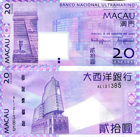 20 Patacas  UNC (capping at security strip) Banknote