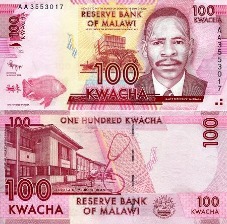 MALAWI 500 KWACHA 2012 P 61 UNC