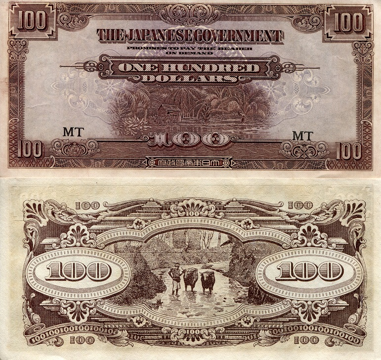 100 Dollars  XF Banknote