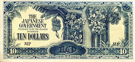 10 Dollars  XF/VF (see large scan) Banknote