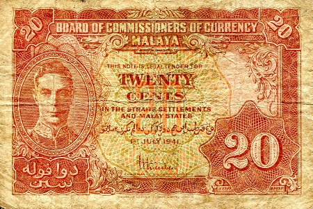20 Cents  VG- (see large scan) Banknote