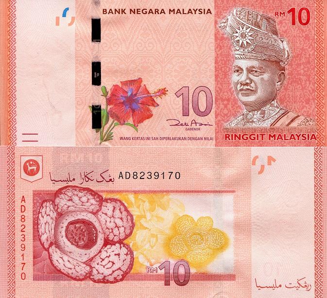MALAYSIA 50 RINGGIT P10 1972 KING DEER LARGE AUNC RARE WORLD MONEY BILL BANKNOTE