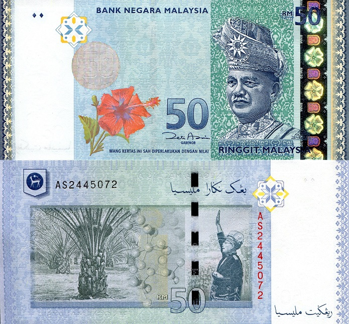 Beautiful Places In Malaysia With Description: MALAYSIA 50 Ringgit Banknote World Money Currency BILL