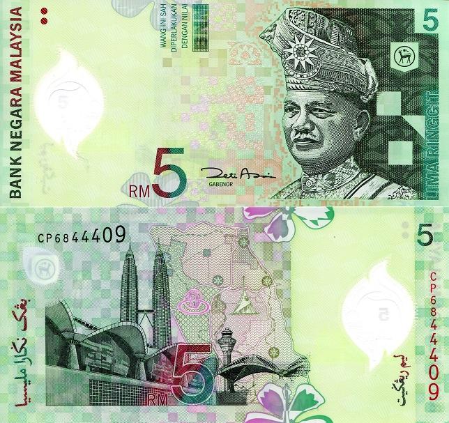Roberts World Money Store and More - Malaysia Ringgits Banknotes
