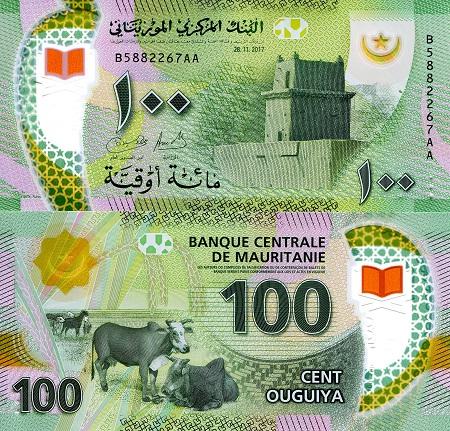 UNC BANK NOTE P16 MACEDONIA 100 DINARI//DINARA 2007