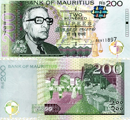 200 Rupees  UNC Banknote