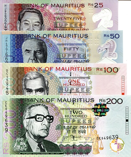 MAURITIUS 50 RUPEES 1998 P 43 UNC