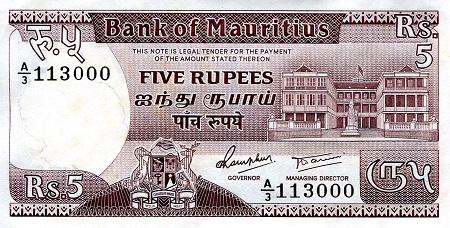5 Rupees  XF Banknote