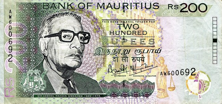 200 Rupees  XF/F Banknote