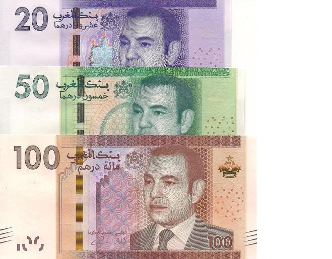 P-New 2012 50 Dirhams 2013 UNC /> King Mohammed VI Morocco