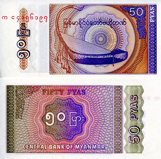 50 Pyas  aUNC (minor foxing) Banknote