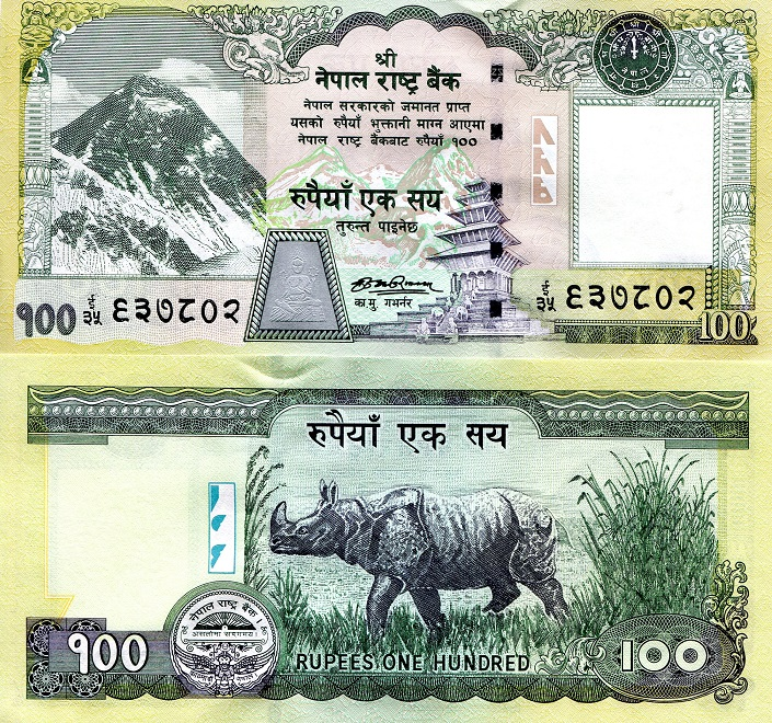 100 Rupees  UNC Banknote