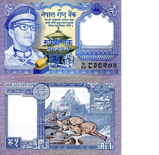 1 Rupee  aUNC/XF (corner issues) Banknote