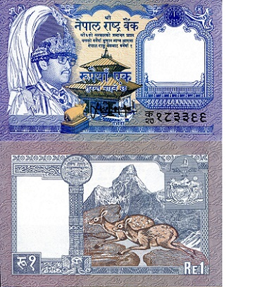 1 Rupees  UNC Banknote