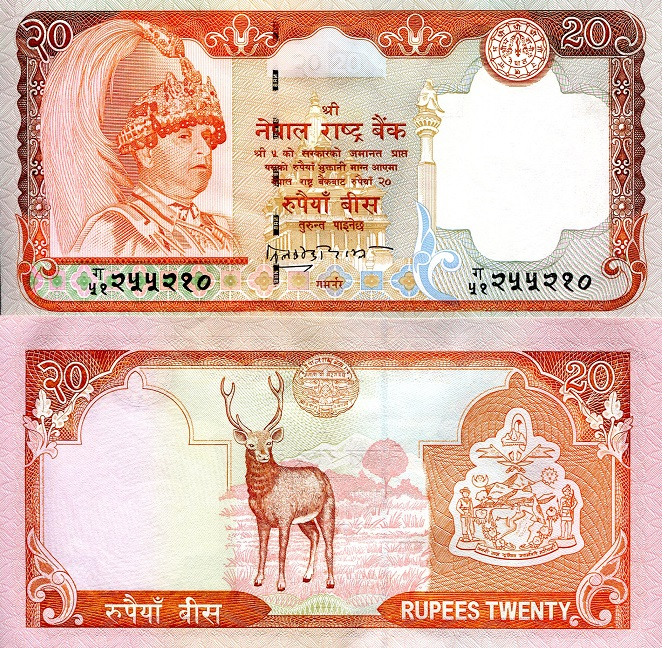 20 Rupees  UNC Banknote