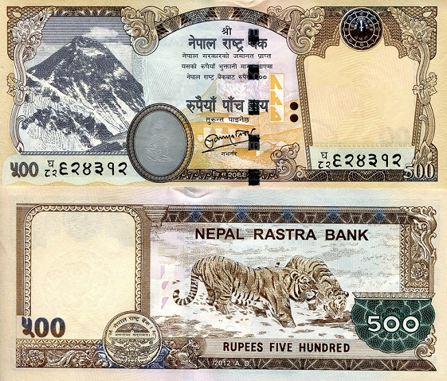 500 Rupees  UNC (Staple holes) Banknote