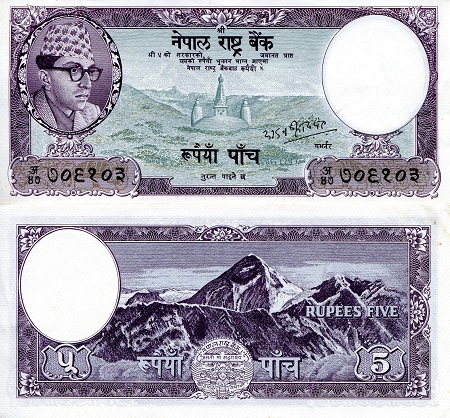 5 Rupees  XF (see scan) Foxing Banknote