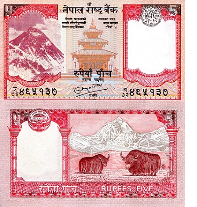 5 Rupees  UNC Banknote