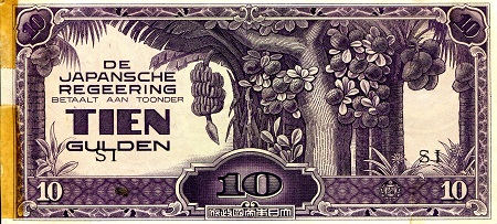 10 Gulden  VG (see scan) Tape Banknote