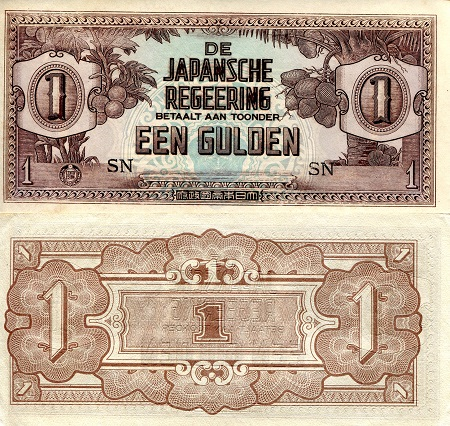 1 Gulden  XF/VF (see scan) Banknote