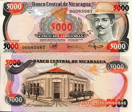 Nicaragua 1000 Cordobas Banknote North America Paper Money P-156b 1985 UNC