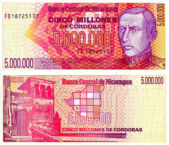 5 Million Cordoba  UNC Banknote