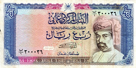 1/4 Rial  F (see large scan) Banknote