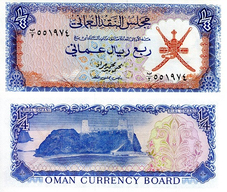 Rial  UNC Banknote