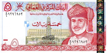 5 Rial  UNC Banknote