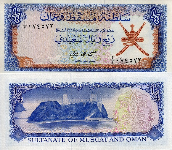 1 / 4 Rial  UNC Banknote
