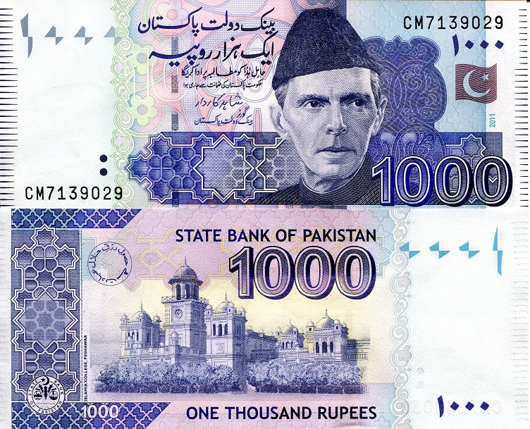 1,000 Rupees  UNC Banknote