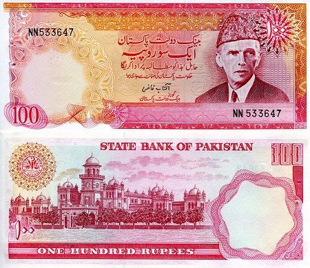 100 Rupees  aUNC (staple holes) Banknote