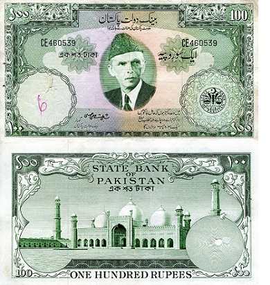 100 Rupees  F/VG (see large scan) Holes Banknote