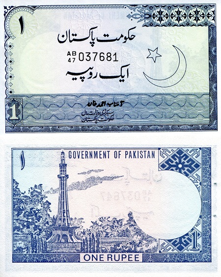 1 Rupee  aUNC (minor foxing spots) Banknote