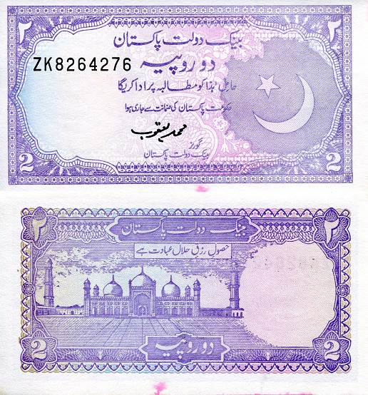 2 Rupees  VF(foxing/corner issues) Banknote