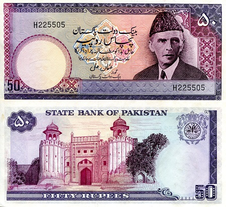 50 Rupees  aUNC (staple holes) Banknote