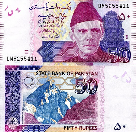 50 Rupees  aUNC (minor top edge crease) Banknote